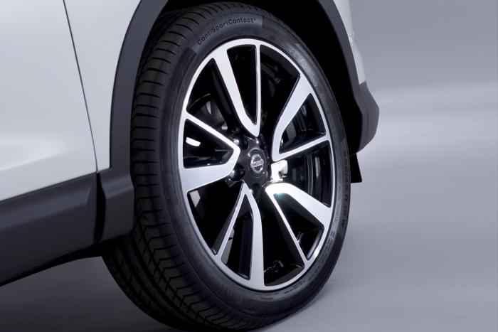 Nissan Qashqai Kasım Ayı 200 TL Benzin Kampanyası 04-11