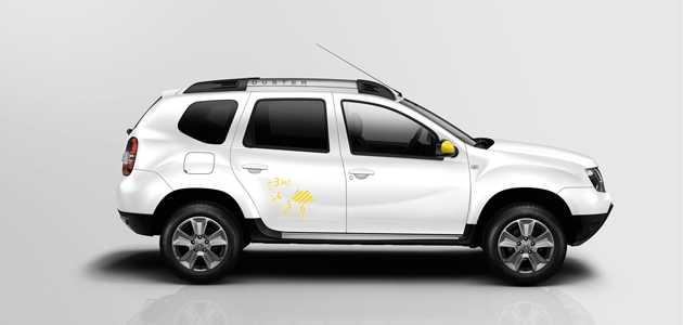2015 Dacia Yeni Duster Fiyat Listesi 13-11-2014 ...