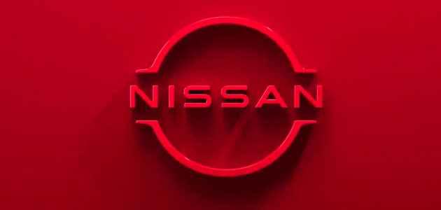 2021 Nissan Ariya Ne Zaman Tanıtılacak - YeniModelArabalar.com