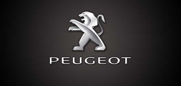 Peugeot Ocak Ayı Kampanyası 2015-01-20 - YeniModelArabalar.com