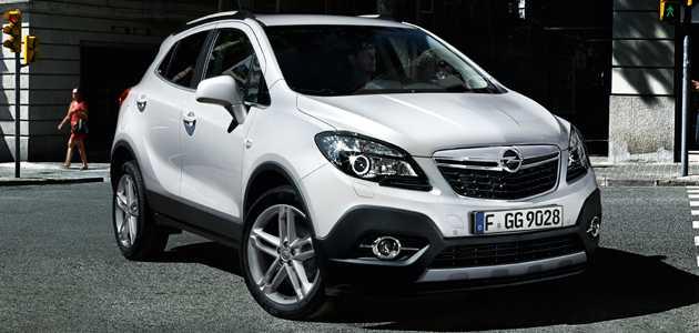 2015 Opel Mokka Dizel Otomatik Satista Yenimodelarabalar Com