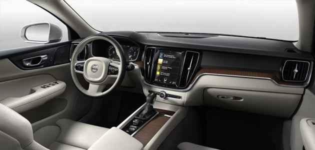 2019 Volvo S60 Fiyati Ve Ozellikleri Aciklandi